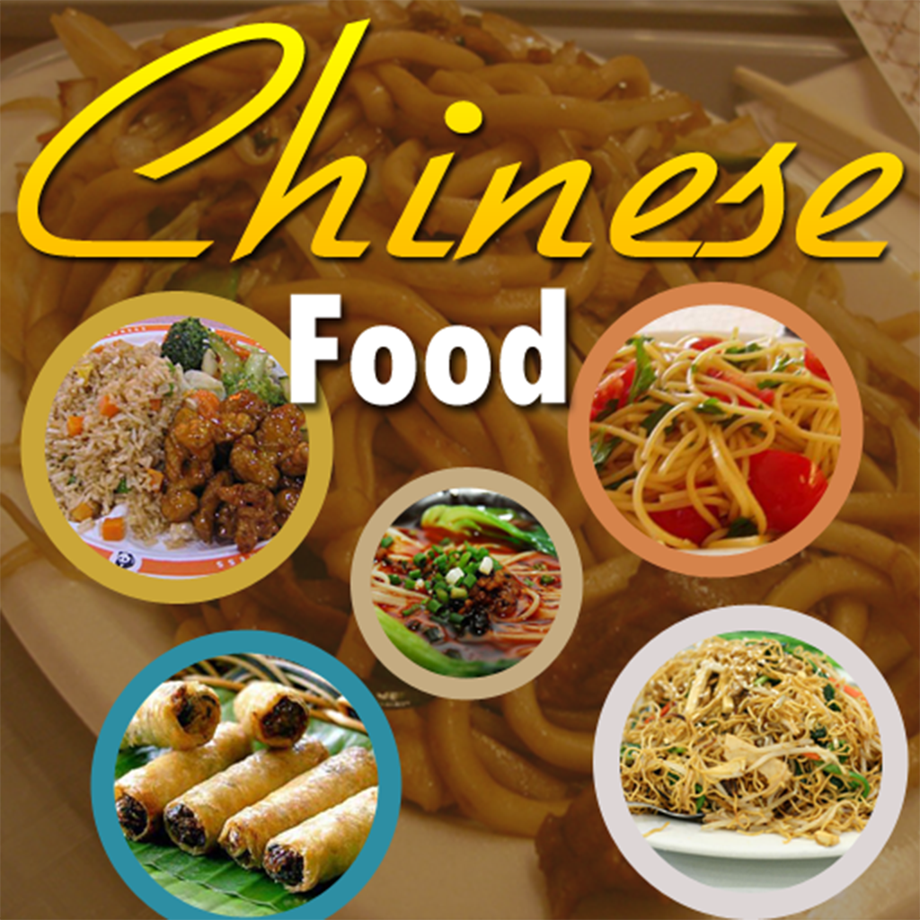 Chinese food recipes apps on google play free android app market app icon chinese food recipes forumfinder Images
